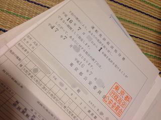 7FF17D35-F4DF-4491-B0CD-204CFF379D08.jpg